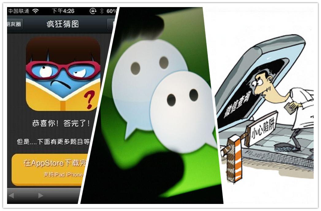 微信朋友圈里很流行游戏测试软件,只需要输入姓名等信息就可以查看结果。