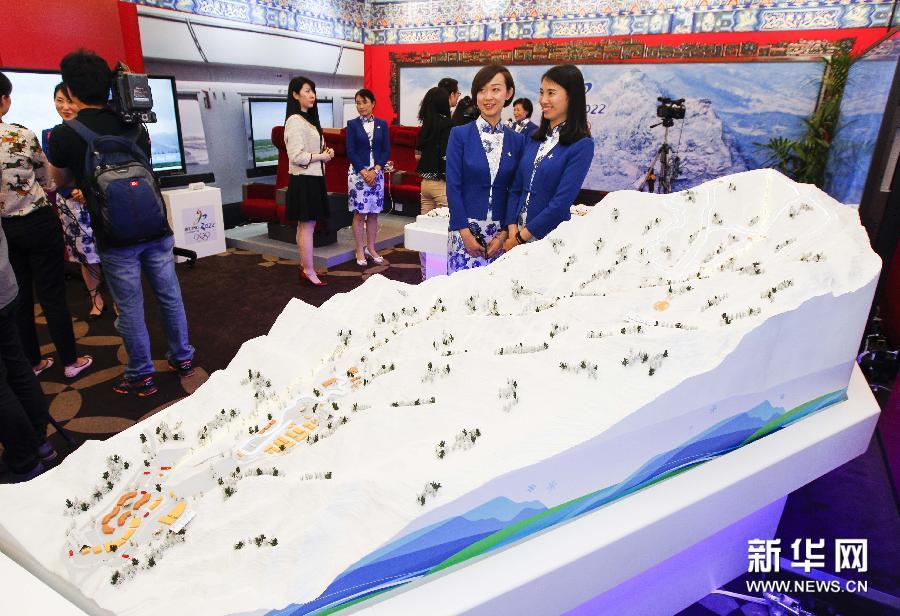 В штаб-квартире МОК представили заявки претендентов на проведение зимних игр