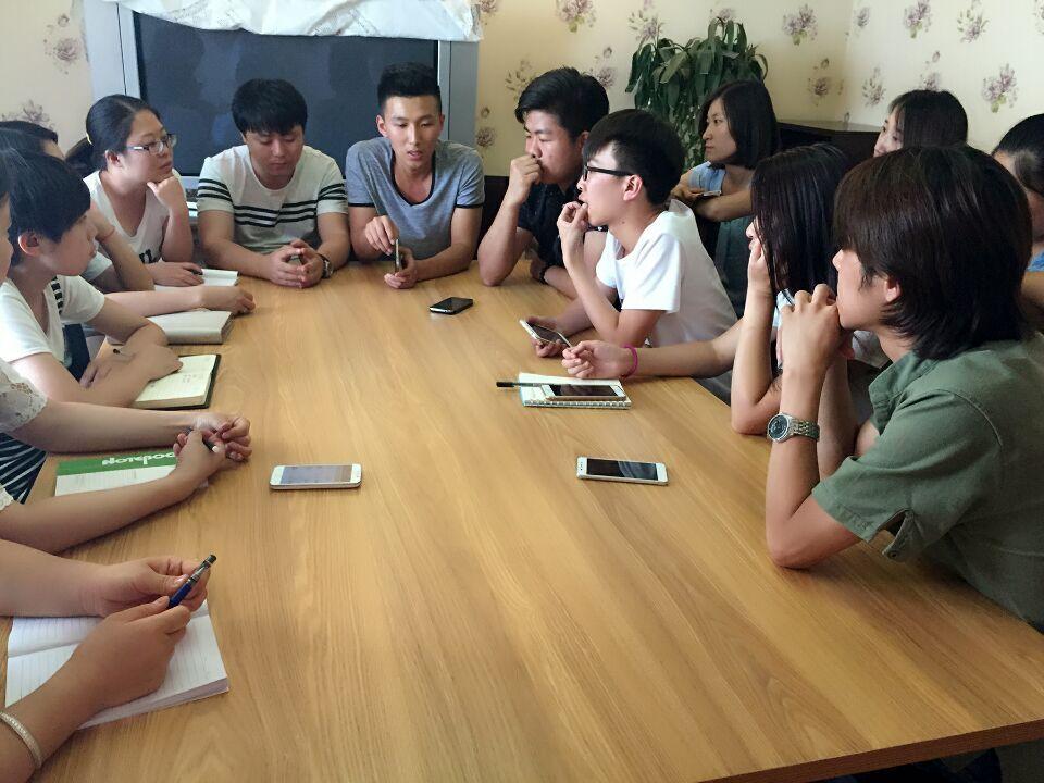 团队泽和朱文员工在开教程分身ps图片