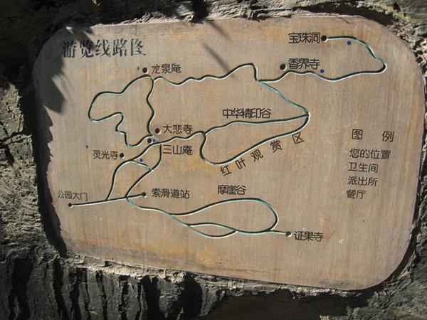 >>八大处公园景区地图