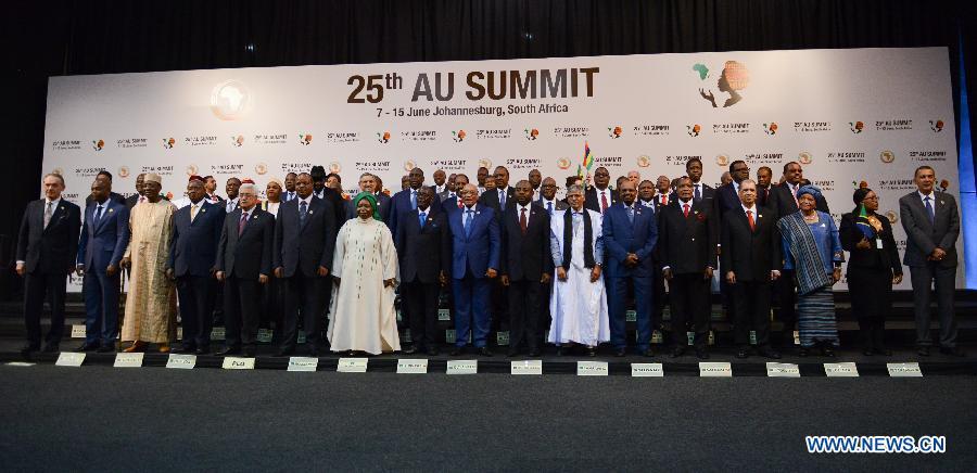 Открылся 25-й саммит АС