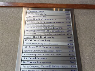 慕阳国际所在写字楼里的公司名牌,4030为慕阳国际