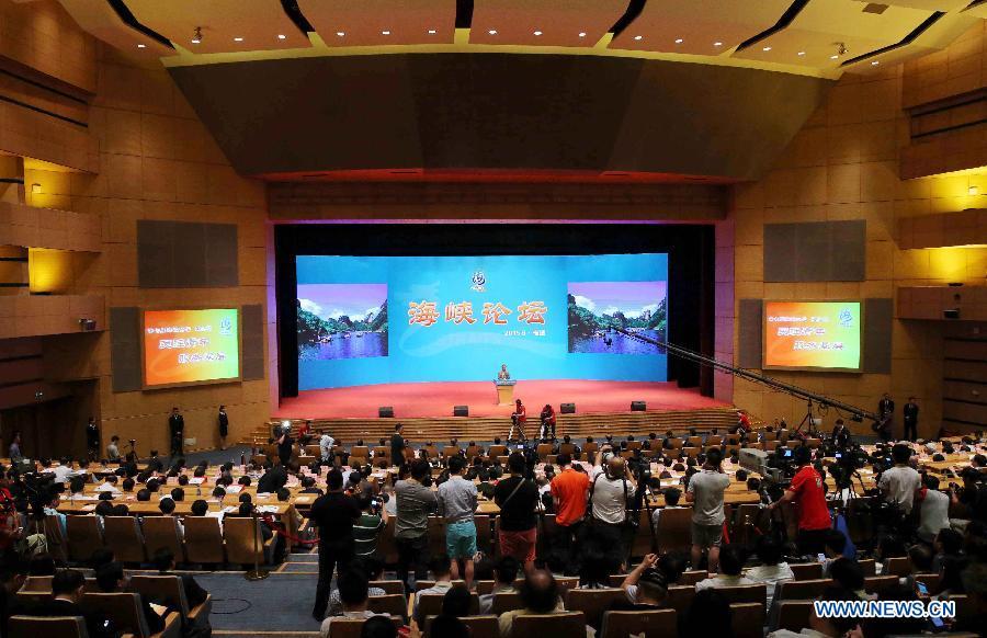 """14 июня 7-ой съезд Форума """"Хайся"""" открылся в городе Сямэнь."""