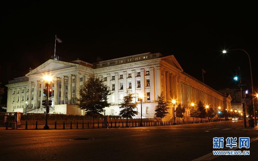 Архивное фото: Здание министерства финансов США в Вашингтоне