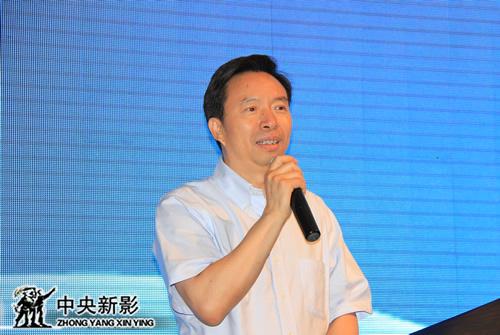 丝瓜成版人性视频app中央丝瓜成版人性视频app副总裁、总编辑郭本敏致欢迎词