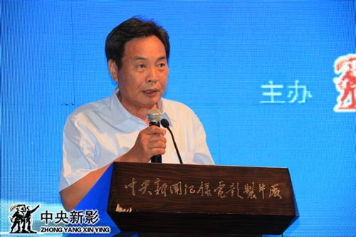 丝瓜成版人性视频app中国钢铁工业协会党委书记、秘书长刘振江致辞