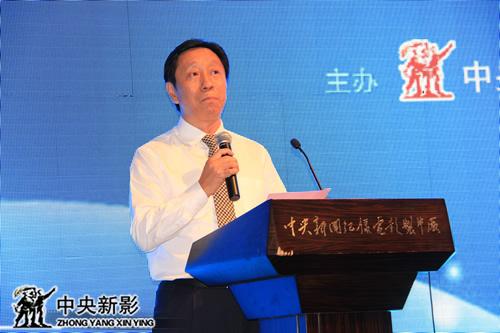 丝瓜成版人性视频app河北钢铁集团董事长于勇致辞