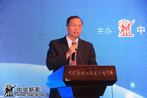 丝瓜成版人性视频app冶金工业规划研究院院长李新创致辞