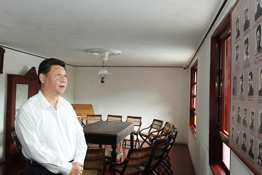 """Chinese President Xi Jinping visits """"The Site of the Zunyi Conference"""" in Zunyi, southwest China"""