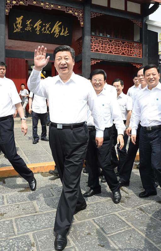 "Chinese President Xi Jinping visits ""The Site of the Zunyi Conference"" in Zunyi, southwest China"