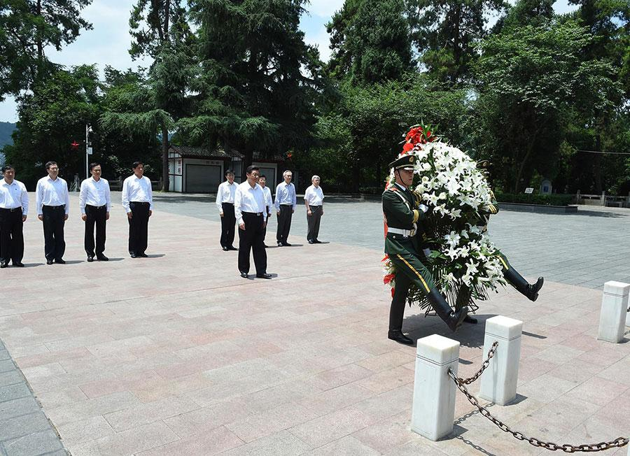 Chinese President Xi Jinping visits the Red Army Mountain Martyr Memorial Park in Zunyi, southwest China