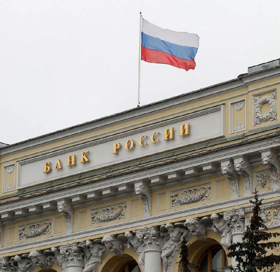 Архив: Центральный банк России снизил ключевую ставку с 12,5% до 11,5%