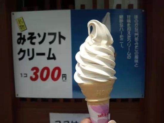 辣椒粉海鲜味 日本才能吃到的特色冰淇淋