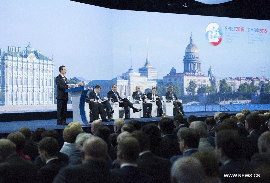المنتدى الاقتصادي الدولي ال19