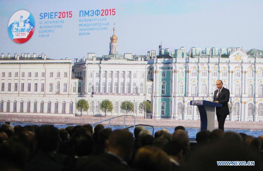 Действия США ведут к новой холодной войне - Путин