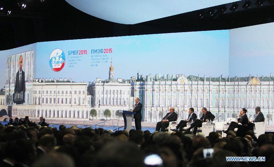 Россия и ЕАЭС стремятся наращивать сотрудничество с АТР -- В.Путин