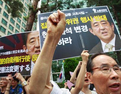 В Сеуле прошел митинг по случаю 50-й годовщины дипотношений между Японией и Республикой Корея