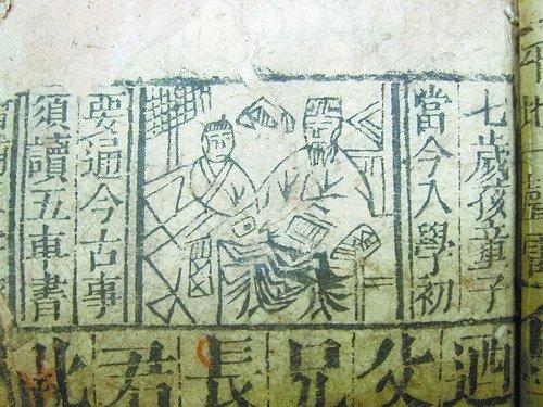 闽南古画《先生教童子》。