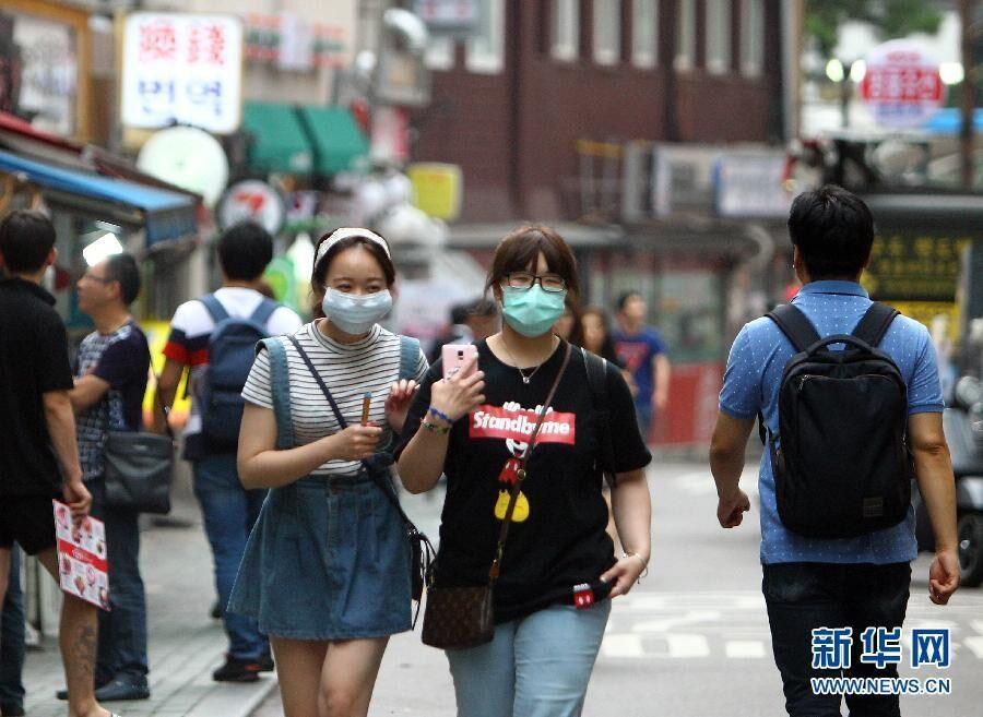 Архив:Еще два летальных исхода зафиксированы в Республике Корея в результате заражения вирусом MERS
