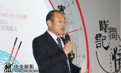 重庆市渝中区区委领导现场致辞