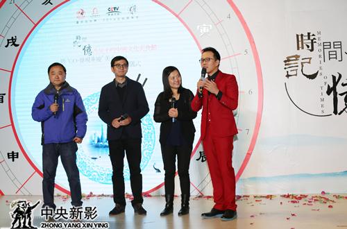 《舌尖上的中国》导演邬红、陈硕;《嘿,小面》导演曾磊与现场主持人互动