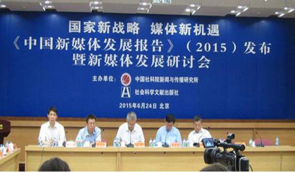 В 2020 году 50% жителей Китая будут пользоваться всемирной паутиной