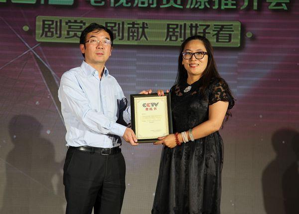 央视广告经营管理中心主任何海明向CCTV-8北京区域独家广告代理公司中视电传总裁李茜茜授牌