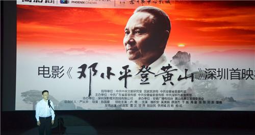 中共深圳市委宣传部副部长 陈金海