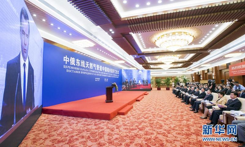 انطلاق أعمال مشروع أنبوب الغاز الطبيعي بين الصين وروسيا