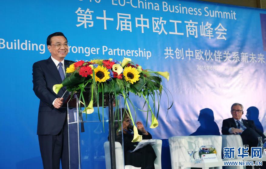 Le Premier ministre Li offre des investissements à l