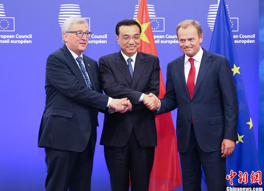 La réunion se termine en se concentrant sur la Grèce et le commerce