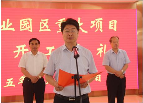 """泰兴市虹桥重大项目开工 """"远东圣达产业园""""项目正式启动"""