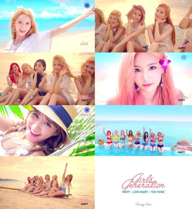 少女时代开启夏日派对 7月7日MV首公开正式回