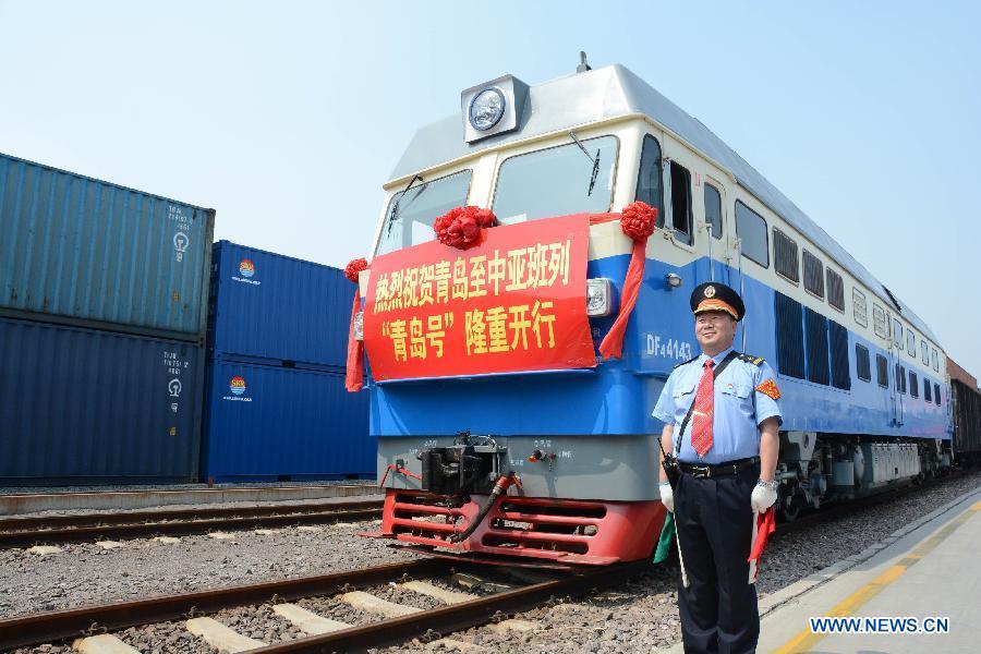 Грузовые поезда начали регулярно курсировать между китайским городом Циндао и Центральной Азией