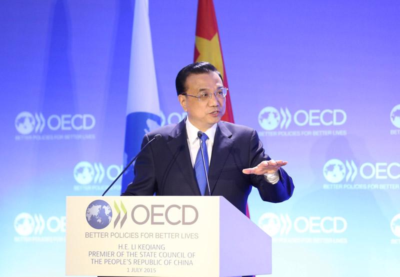 Le Premier ministre chinois donne un discours au siège de l