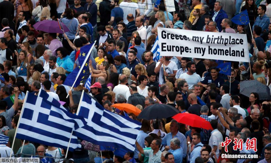 Долговой кризис в Греции