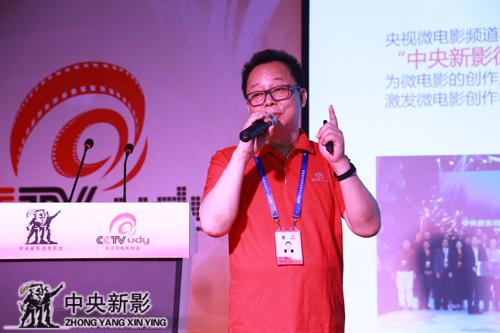 中央新影微电影台、央视CNTV微电影频道CEO王平