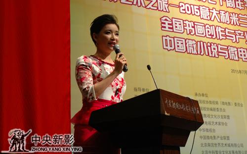 著名主持人王玲玲