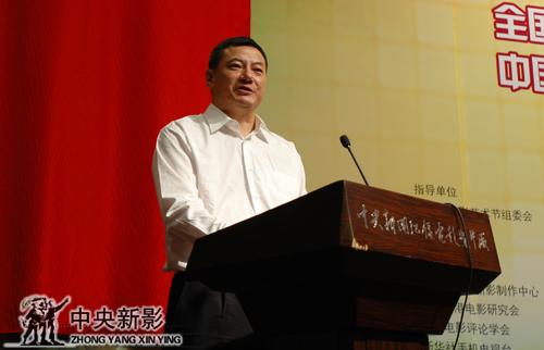北京南宫世界艺术城有限公司总裁庄雪昌讲话