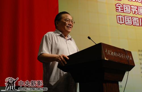 中国台港电影研究会会长张思涛讲话