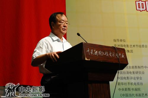 中央新影书画院副院长、中国微电影产业联盟副主席李道莹介绍项目情况