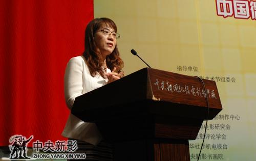 中央新影集团微电影发展中心副主任宋志芬宣读文件