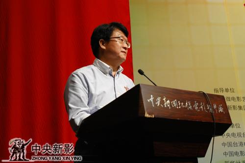 《作家网》总编辑赵智宣读贺信