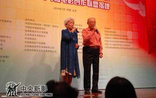 著名表演艺术家谢芳、张目演唱革命歌曲《游击队支歌》
