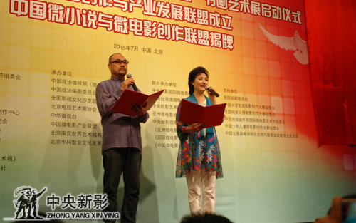 著名演员温玉娟、臧金生诗朗诵《不屈的精神》