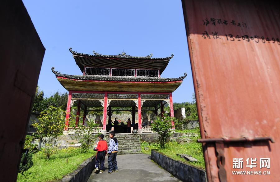 Руины древних строений древнего китайского племени Тусы