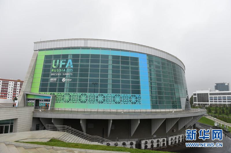 Уфа готовится принять саммиты лидеров БРИКС и ШОС