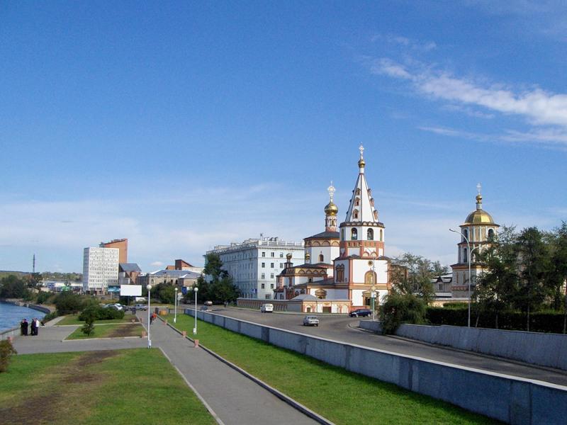 Архивное фото: г. Иркутск
