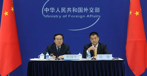 МИД КНР провел пресс-конференцию, посвященную участию Си Цзиньпина в саммитах БРИКС и ШОС в Уфе