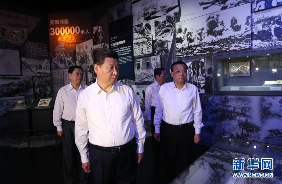 """حضر الرئيس الصيني شي جين بينغ معرضا حول الحرب بعنوان """"الانتصار العظيم والمساهمة التاريخية"""""""